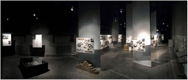 Exposition Terrafibra